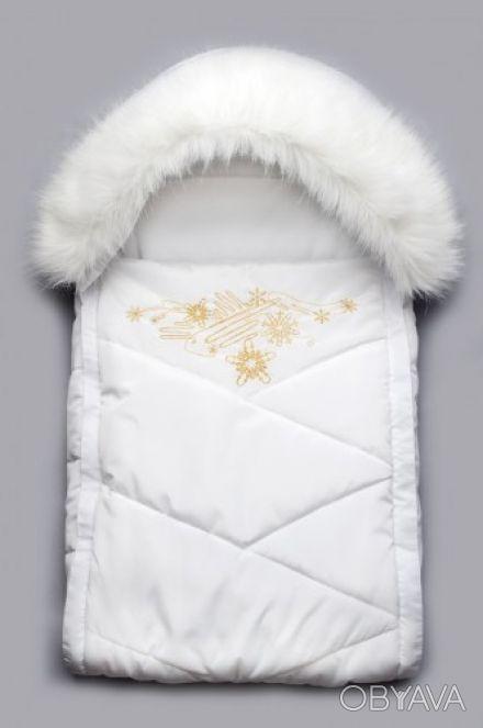 Зимний детский конверт для новорожденного на утеплителе PolyTex с искусственной . Дніпро, Дніпропетровська область. фото 1