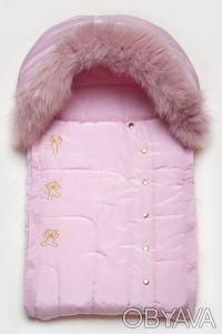 Конверт для новорожденной с опушкой (розовый). Дніпро. фото 1