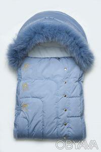 Конверт для новорожденного с опушкой голубой. Дніпро. фото 1