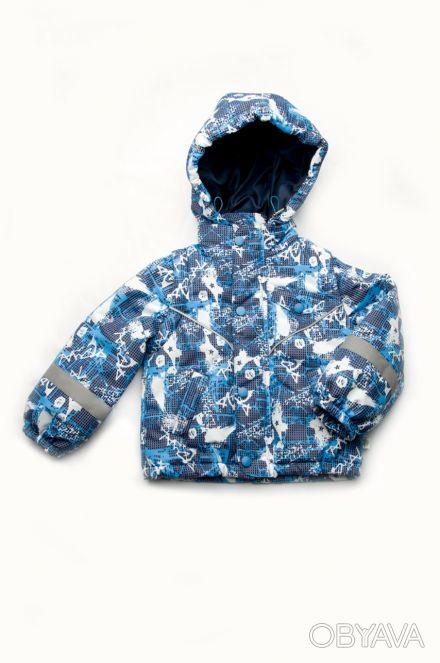 Куртка-жилет 2 в 1 для мальчиков от 1,5 года до 4 лет(рост 86 - 104 см).     . Днепр, Днепропетровская область. фото 1
