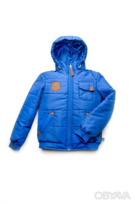 Утепленная демисезонная куртка для мальчика 5-8 лет.        Демисезонная курт. Днепр, Днепропетровская область. фото 1