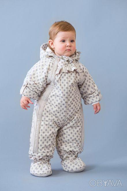 Комбинезон-трансформер от рождения до 1 года - незаменимый аксессуар гардероба м. Днепр, Днепропетровская область. фото 1