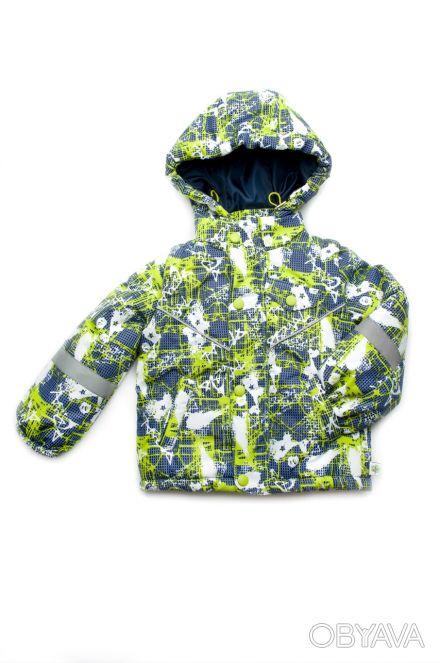 Куртка-жилет 2 в 1 для мальчиков от 1,5 года до 4 лет(рост 86 - 104 см).      . Дніпро, Дніпропетровська область. фото 1