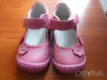 Продам туфли для вашей принцессы.Длина стельки 13 см ,есть супинатор, пяточка тв. Киев, Киевская область. фото 1