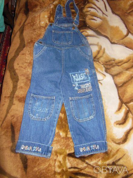 Продам джинсовый комбинезон для мальчика.Размер 98-104.. Киев, Киевская область. фото 1