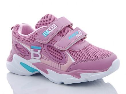 04b61831ffa97e Дитячі кросівки 33 розміру - купити дитяче взуття на дошці оголошень ...