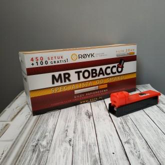 НАБОР: Гильзы MR TOBACCO 550 шт + машинка FIREBOX. Харьков. фото 1