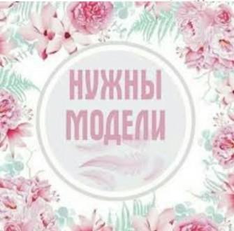 ищу моделей гель-лак маникюр Харьков. Харьков. фото 1