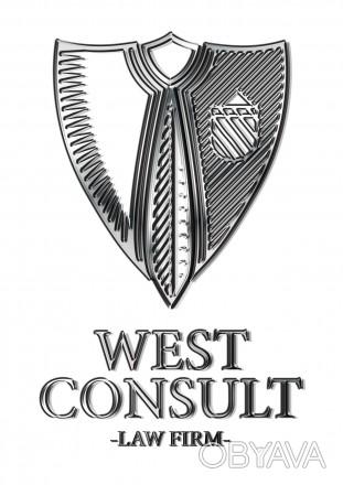 Юридична Компанія «Вест-Консалт» пропонує надання широкого спектру професійних ю. Чернигов, Черниговская область. фото 1