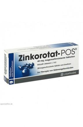 Витамины ZINKOROTAT, Цинкротат на Mozazon. Киев. фото 1