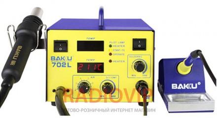 Паяльная станция BAKU BK-702L. Киев. фото 1