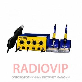 Паяльная станция BAKU BK-603A фен, два паяльника. Киев. фото 1