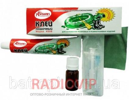 Ремкомплект-лодочный 4508 (клей/отвердитель/латка/шприц). Киев. фото 1