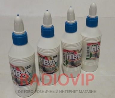 Клей ПВА с евроколпачоком 100 мл. Киев. фото 1