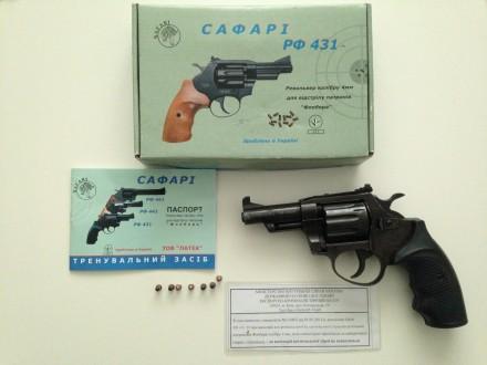 Продам Сафарі РФ431. Нововолынск. фото 1