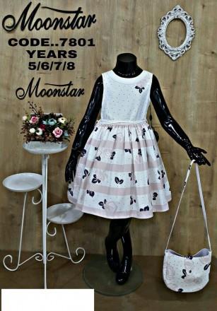 Красивое платье для девочки Moonstar Турция. Мариуполь. фото 1