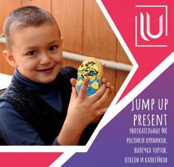 Студия творчества и развития для детей и взрослых. Днепр. фото 1