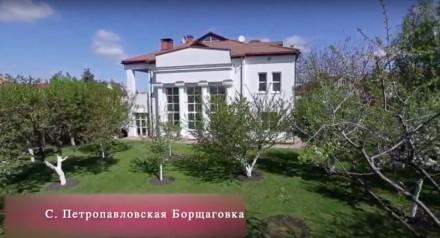 Дом на Петропавловской Борщаговке (Киев).. Киево-Святошинский. фото 1