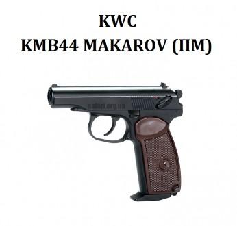 Продам пневматический пистолет KWC Makarov KMB44AHN(Blowback). Харьков. фото 1