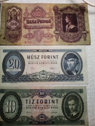 Старинные венгерские боны 1930, 1962, 1975 гг.. Херсон. фото 1