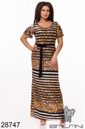 78d31194622 Длинные платья – Платья – купить платье на доске объявлений OBYAVA.ua