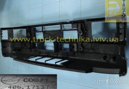 Бампер передний Iveco Eurocargo с отверстиями под галогенки Iveco 500317137, 50. Львов, Львовская область. фото 1