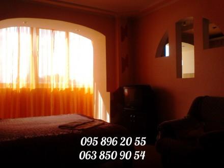 Пропоную подобово та погодинно квартиру у Луцьку.Квартира розташована біля автов. 33 микрорайон, Луцк, Волынская область. фото 2