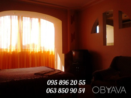 Пропоную подобово та погодинно квартиру у Луцьку.Квартира розташована біля автов. 33 микрорайон, Луцк, Волынская область. фото 1