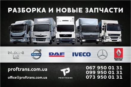 04905110 Сапун Renault Midlum DXI 5/7   Proftrans.com.ua новые и б/у запчасти к. Львов, Львовская область. фото 4