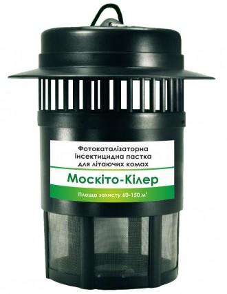 От комаров защита, уничтожитель «Москито-Киллер» для улицы.. Днепр. фото 1