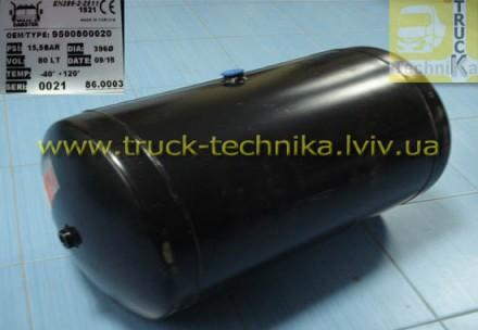 Ресивер воздушный баллон 80L, диаметр 396mm, длина 750mm, выход M22x1,5mm. Львов. фото 1