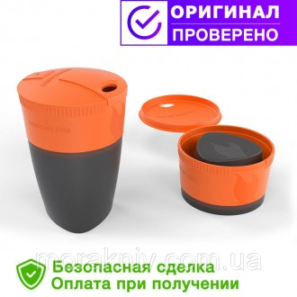 Складной стакан 260мл с крышкой LIGHT MY FIRE Pack-up-Cup Orange 42393610. Первомайский. фото 1