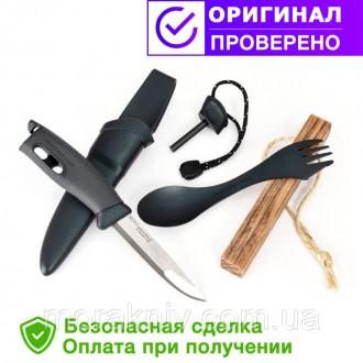 Набор нож-огниво light my fire и щепка древесная (55586540). Первомайский. фото 1