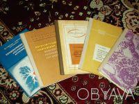 Книги по медицине. Чернигов. фото 1