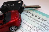 Лучшие условия по страхованию ОСАГО, автогражданка, скидки до 50%. Киев. фото 1