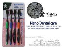 Зубные щетки Nano Dental Care с бамбуковым углем. Киев. фото 1