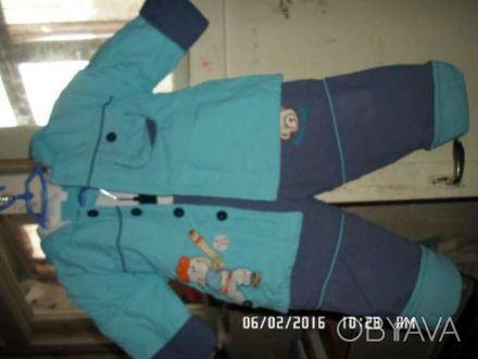 Продаю детский балоневый костюм на синтепоне,бирюзового цвета куртка + штаны, р. Киев, Киевская область. фото 1