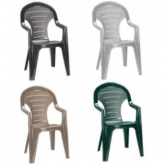 """"""" Садовый стул Boinare Allibert, Keter, Curver """"  Усядьтесь поудобнее и рассла. Ужгород, Закарпатская область. фото 8"""