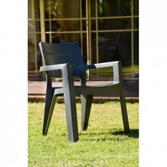 """"""" Садовый стул Ibiza Allibert, Keter, Curver """"  Усядьтесь поудобнее и расслабь. Ужгород, Закарпатская область. фото 4"""