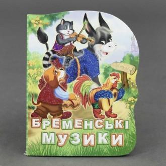 Детская литература. Одесса. фото 1
