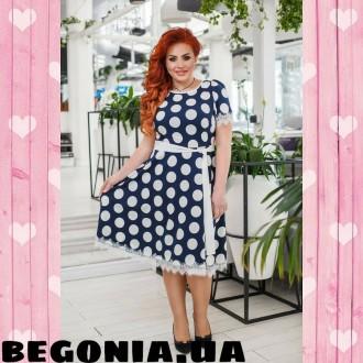 5402ae92905eb84 Белые платья Киев – купить одежду на доске объявлений OBYAVA.ua
