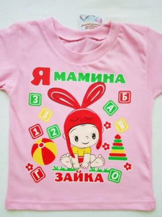 Футболка для девочки. Новомосковск. фото 1