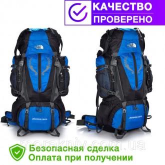 Туристический рюкзак North Face Extreme 80 + 5 литров (голубой). Первомайский. фото 1