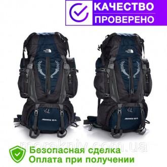 Туристический рюкзак North Face Extreme 80 + 5 литров (тем. синий). Первомайский. фото 1