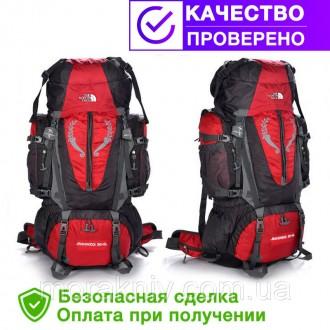 Туристический рюкзак North Face Extreme 80 + 5 литров (красный). Первомайский. фото 1