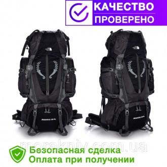 Туристический рюкзак North Face Extreme 80 + 5 литров (черный). Первомайский. фото 1