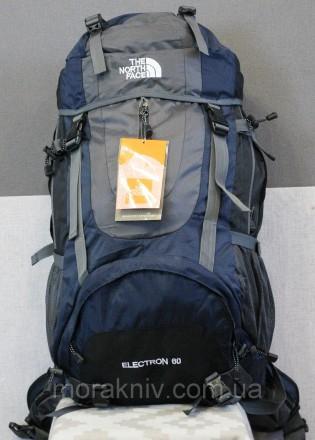 Туристический рюкзак North Face Extreme 60 литров (Синий). Первомайский. фото 1