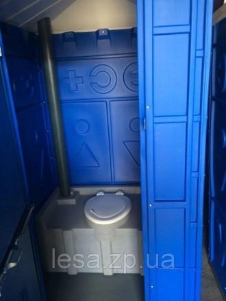 Туалет передвижной автономный, биотуалет. Бахмут (Артемовск). фото 1