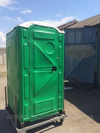 Туалет передвижной автономный зеленый. Бахмут (Артемовск). фото 1
