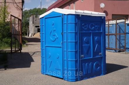 Биотуалет для инвалидов. Бахмут (Артемовск). фото 1